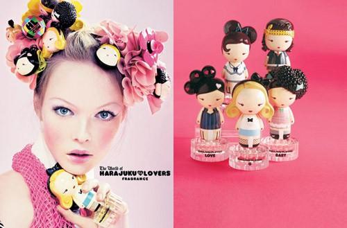 Gwen-fragrance